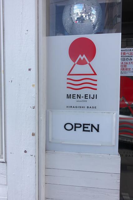 men-eiji HIRAGISHI BASE 3回目_01