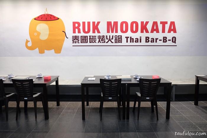 Ruk Mookata (7)
