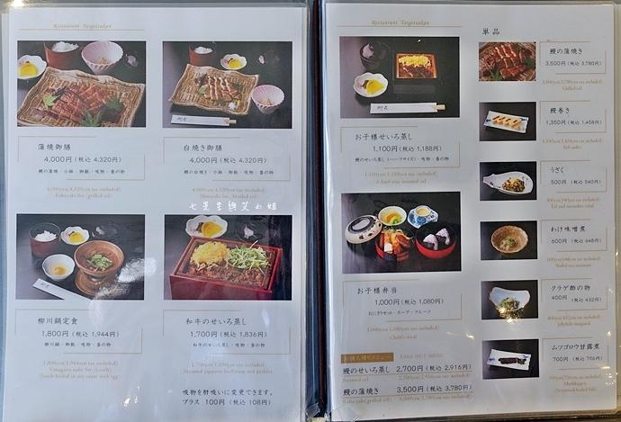 43日本九州自由行 日本威尼斯 柳川遊船  蒸籠鰻魚飯  みのう山荘-若竹屋酒造場