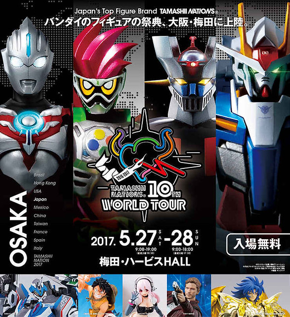 "TAMASHII NATIONS 10th Anniversary World Tour: ""Osaka"""