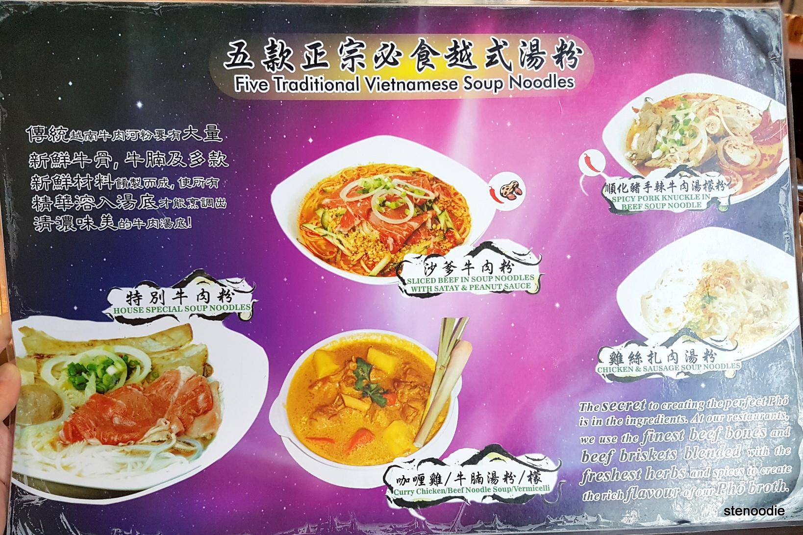 Green Lemon Grass South East Asian Cuisine menu