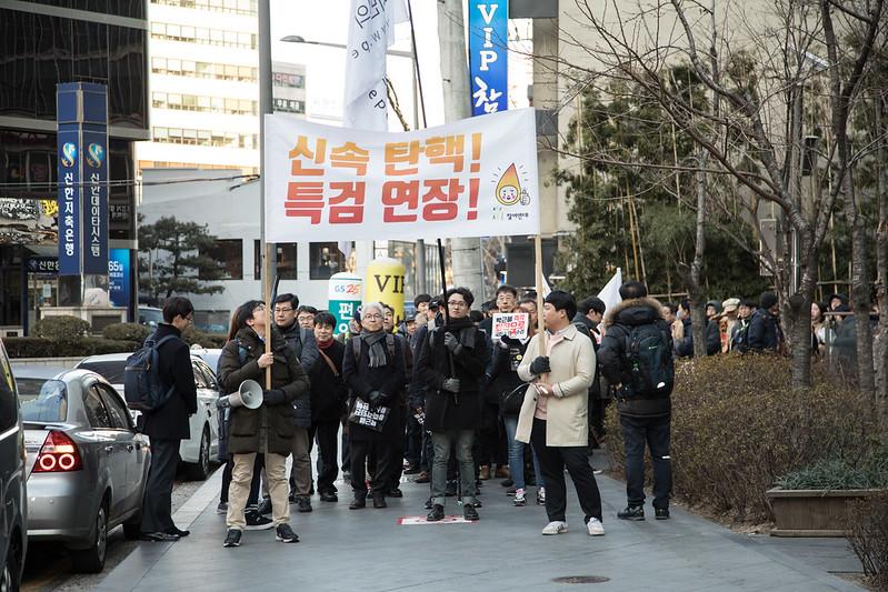 20170225_23차정기총회_박영록 (9)