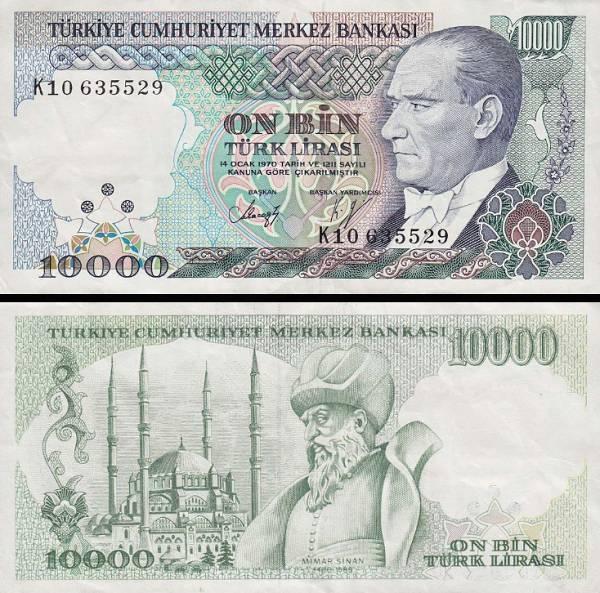 10 000 tureckých lír Turecko 1984-2002, P200b