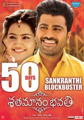Shatamanam Bhavati Movie 50days Poster