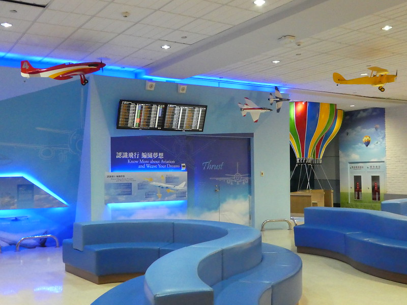 Airborne, themed lounges at Taoyuan International Airport