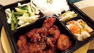 Sweet and Sour Pork Bento