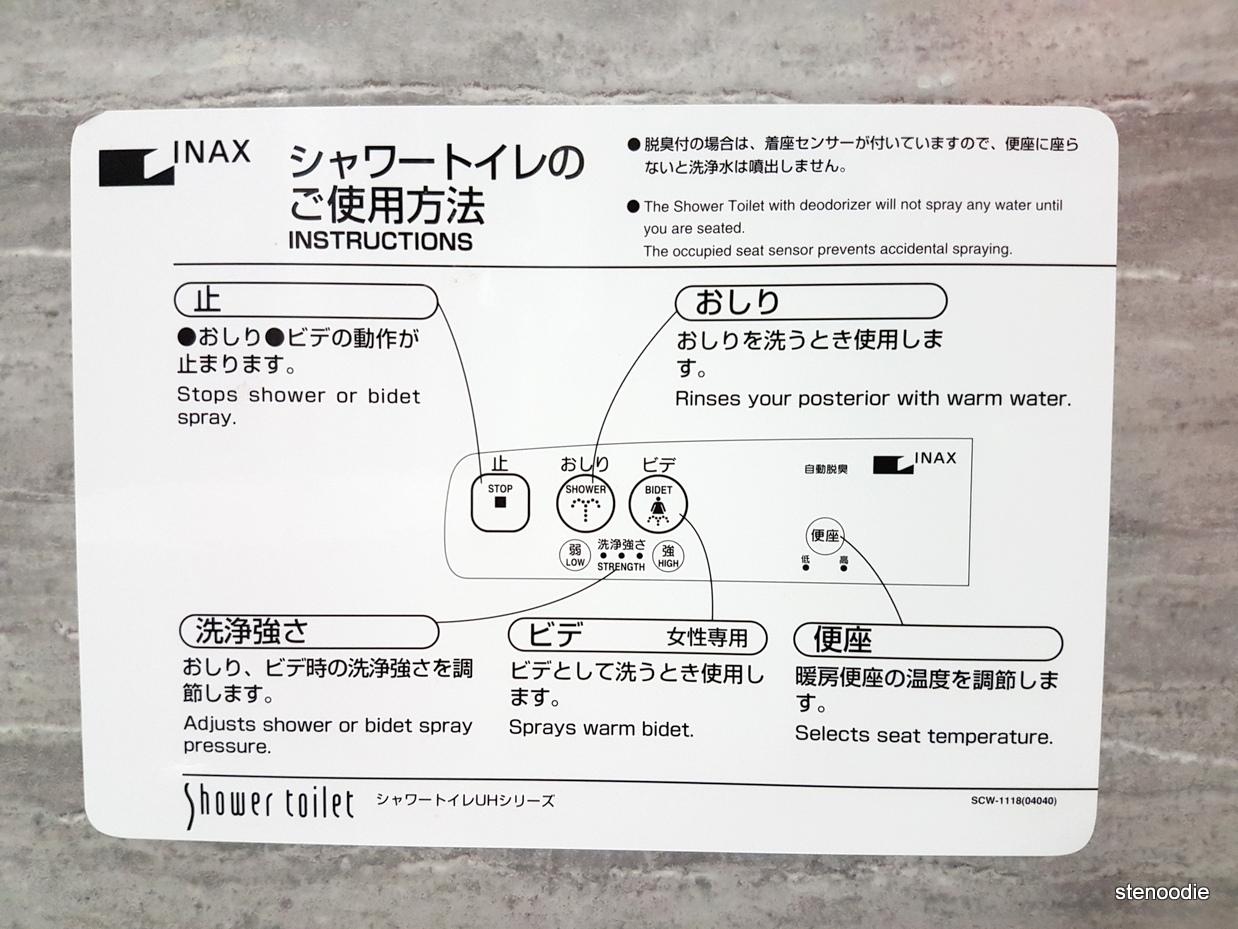 Hotel Mercure Sapporo bidet instructions