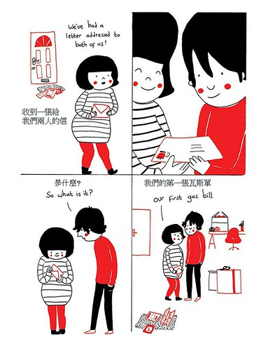 everyday-love-comics-illustrations-soppy-philippa-rice-221