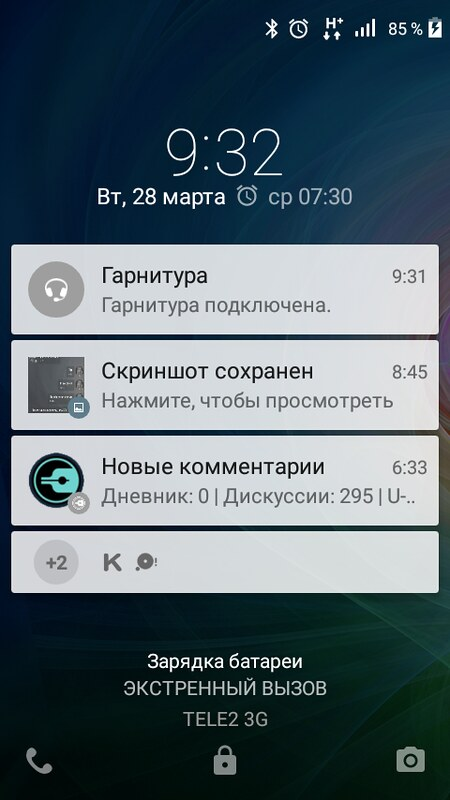 Screenshot_2017-03-28-09-32-28