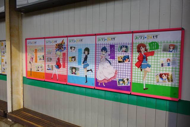 2017/04 叡山電車×きんいろモザイクPretty Days コラボポスター #04