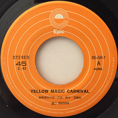 MANNA:YELLOW MAGIC CARNIVAL(LABEL SIDE-A)