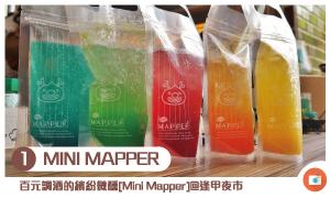 布萊美(台中)調酒-1-minimapper