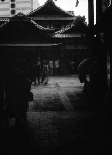 松山ユートピア