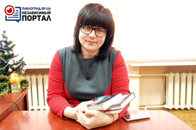 Елена Шулика