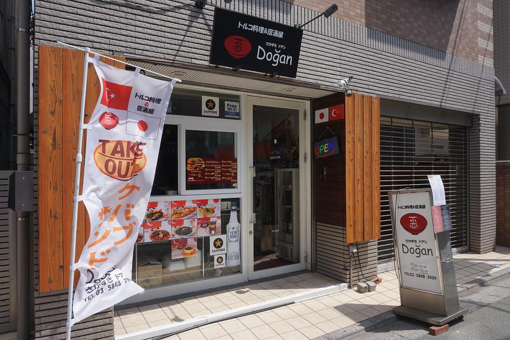 盃Dogan(中村橋)