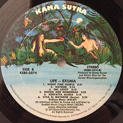 EXUMA:LIFE(LABEL SIDE-B)