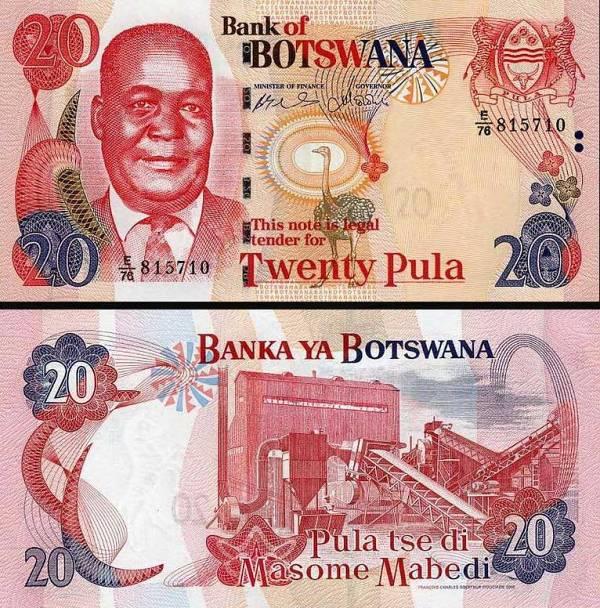 20 Pula Botswana 2006, P27b