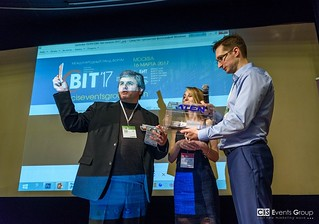 BIT-2017 (Moscow, 16.03) | by CIS Events Group