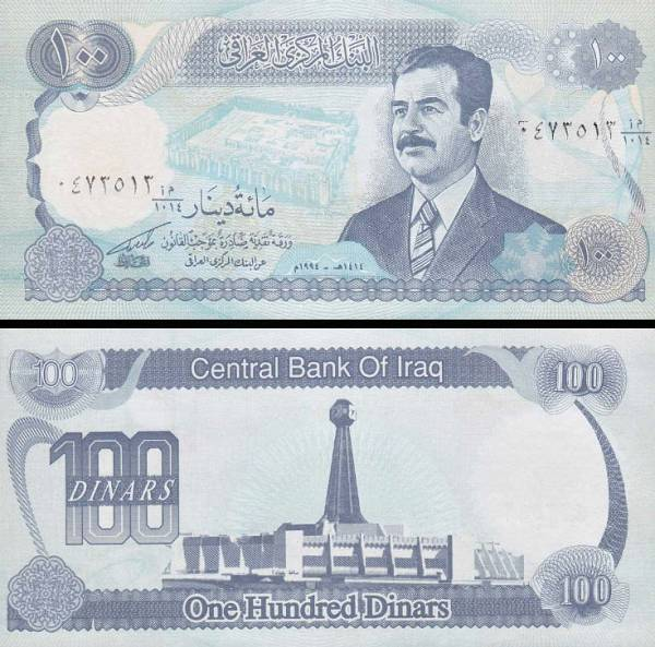 100 irackých dinárov Irak 1994, S.Husajn P84