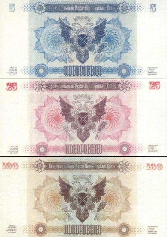5, 25 a 100 Rublov Novorusko 2016, privátne vydanie
