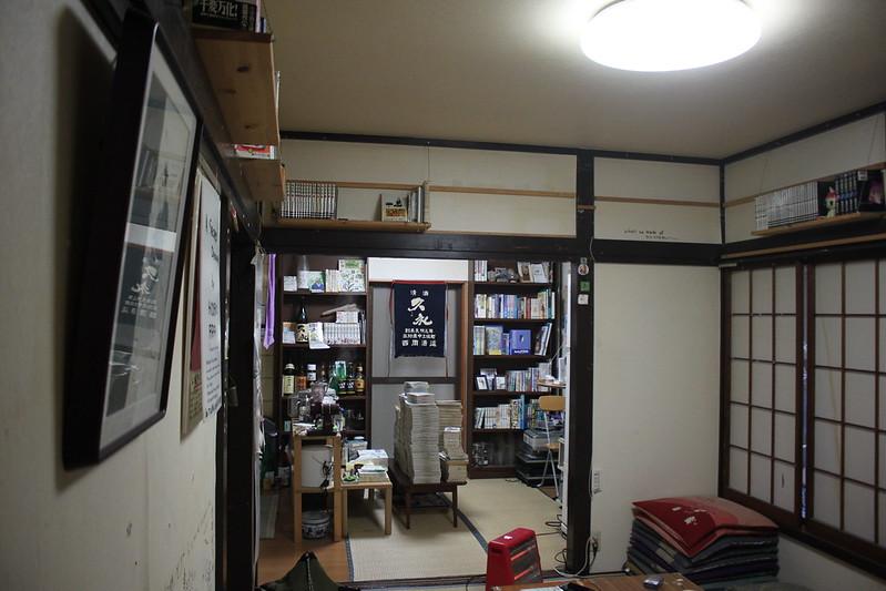 Backpacker-Travel-Tokyo-17docintaipei (15)