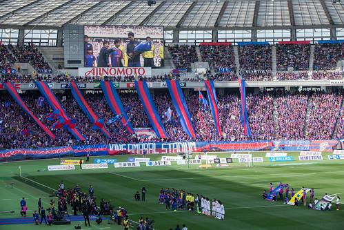 FC東京vs大宮 2017 味の素スタジアム You'll never walk alone