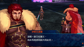 Fate_Extella_Switch_16