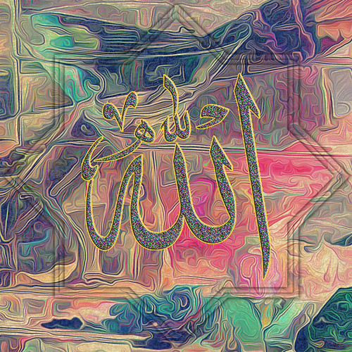 Allah written with cool background | by thecanvasprints