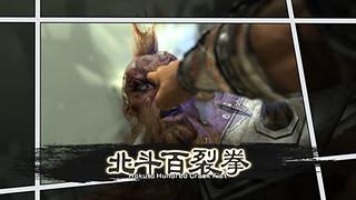 Hokotu No Ken - Fist of the North Star : Ken's Rage 2 - Tu es déjà mort...
