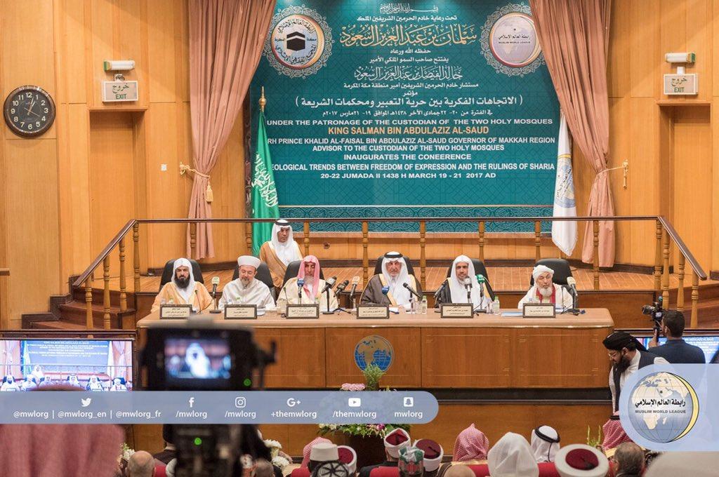 رابطة العالم الإسلامى 2