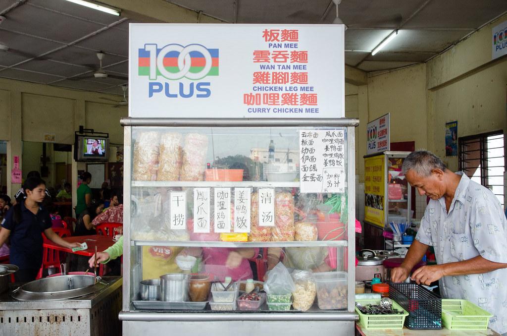 Restaurant Riri Fatt Sekinchan's Pan Mee stall