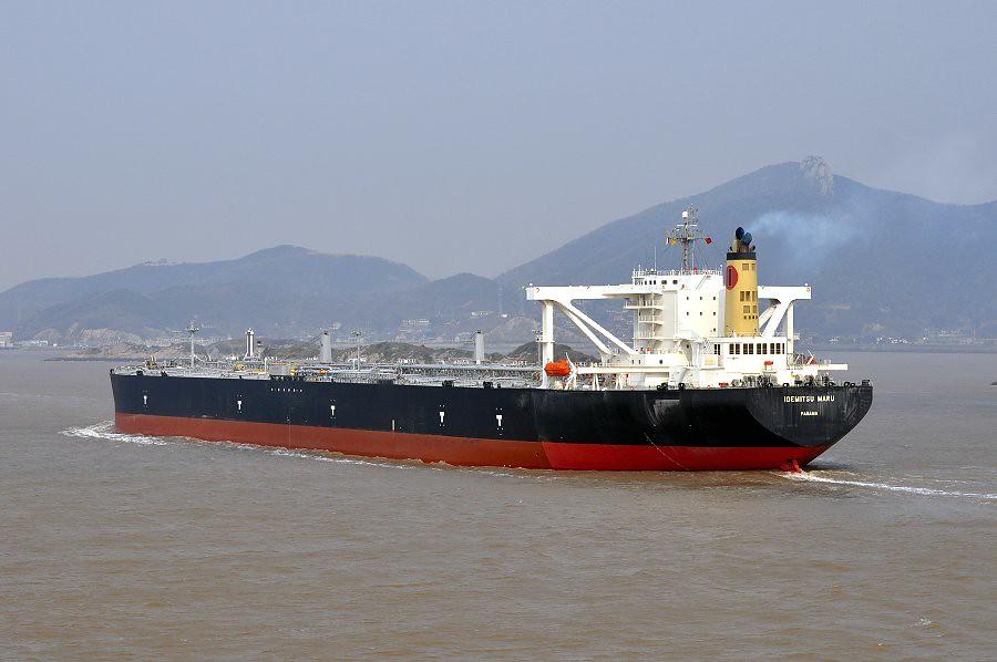 Idemitsu Maru-6