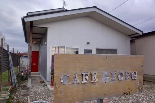 CAFE GEORG
