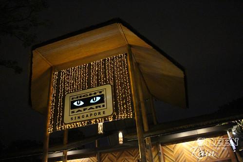 160912f Singapore Night Safari _101