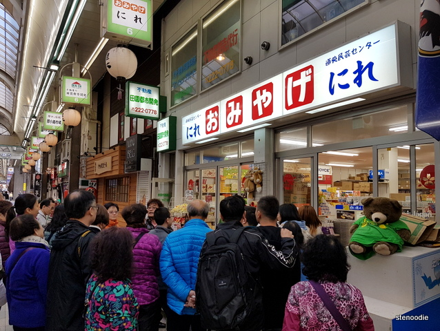 Sapporo souvenirs