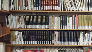Image result for ethics book stack