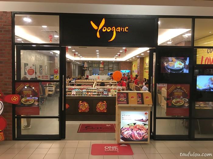 Yoogane (1)