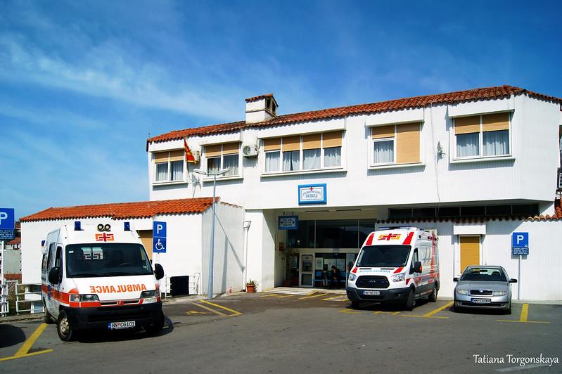 Больница в Херцег Нови