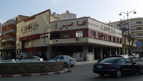 Camera Cinema - Meknes, Morocco