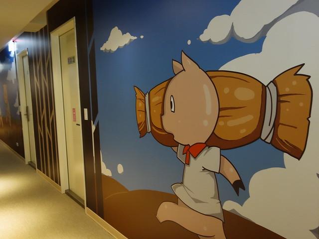 蓋稻草屋的大哥@清翼居童話館,近台北車站的住宿選擇