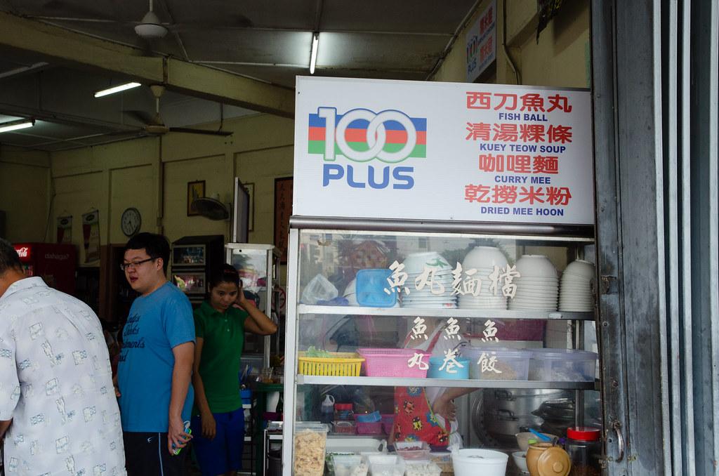 Restaurant Riri Fatt Sekinchan noodle stall.