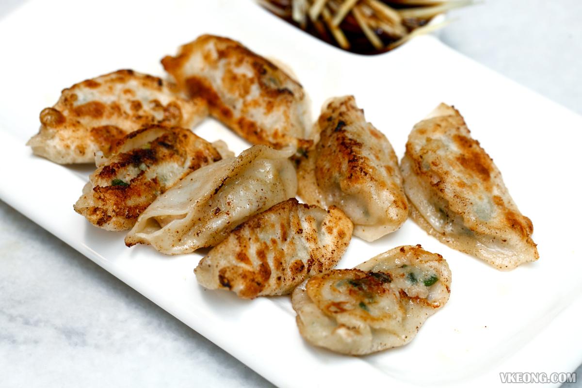 Bai Wei Cuisine Fried Gyoza