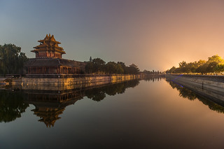 By the Forbidden City at Night | by pamhule
