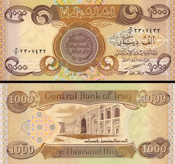 1000 Dinárov Irak 2003, P93