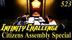 Infinity Challenge Ep.523