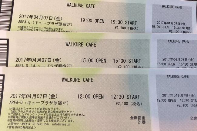 WALKÜRE CAFÉ_10