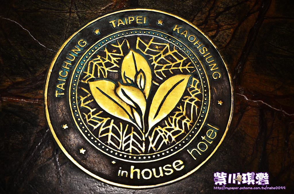 台中薆悅酒店-004