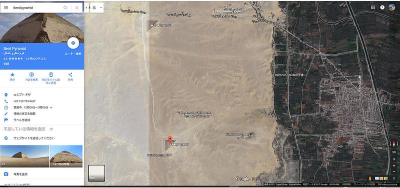 1-24x-赤のピラミッド、屈折のピラミッドの場所a