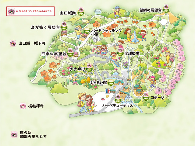 文殊の森マップ-もとまるナビ