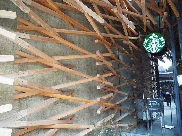 P3182089 スターバックスコーヒー 太宰府天満宮表参道店 starbucks coffee